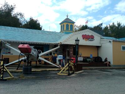 Laziza Restaurant Kent Ohio